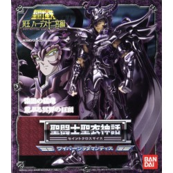 Juge - Wyvern - Rhadamantys - Saint Seiya - Myth Cloth