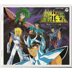 Saint Seiya - CD Audio - Hadès - 1990