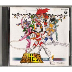 Saint Seiya - CD Audio - Ongakushu 1 - Sanctuaire