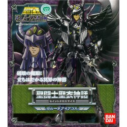 Juge - Garuda - Ayakos - Saint Seiya - Myth Cloth