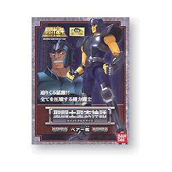 V1 - Mineurs - Ours Geki - Saint Seiya - Myth Cloth