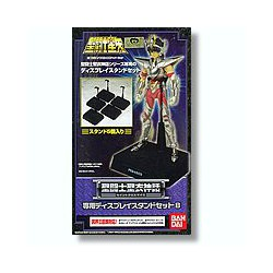 Supports - Version Noire - Saint Seiya - Myth Cloth