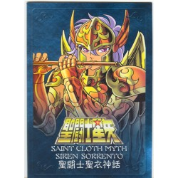 Marinas - Sirène Sorento - Plaque Bandaï HK