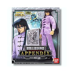 "Dragon - Shiryu - Figurine ""Casual"" - Saint Seiya - Myth Cloth"