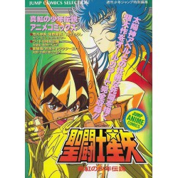 Animé Comics - Saint Seiya - Abel - Film 3
