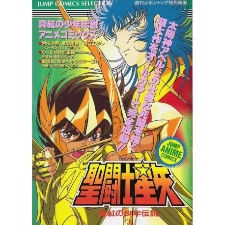 Animé Comics - Saint Seiya - Abel - Film 3