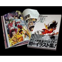 Art-Book - Saint Seiya - Hikari