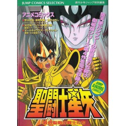 Animé Comics - Saint Seiya - Lucifer - Film 4