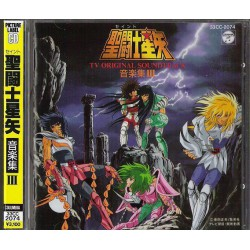 Saint Seiya - CD Audio - Ongakushu 3 - Sanctuaire