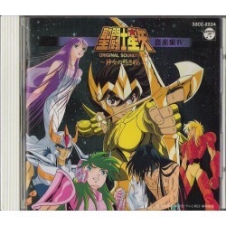 Saint Seiya - CD Audio - Ongakushu 4 - Films 1 & 2