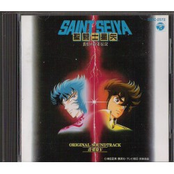 Saint Seiya - CD Audio - Ongakushu 5 - Film Abel