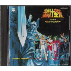 Saint Seiya - CD Audio - Ongakushu 6 - Asgard