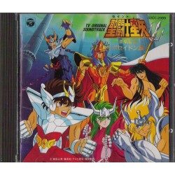 Saint Seiya - CD Audio - Ongakushu 7 - Poseïdon