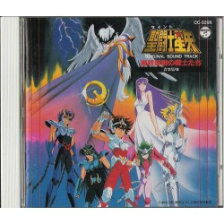 Saint Seiya - CD Audio - Ongakushu 8 - Film Lucifer