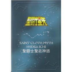 Bronze V1 - Hydre Ichi - Plaque Bandaï HK