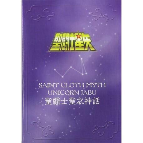Bronze V1 - Licorne Jabu - Plaque Bandaï HK