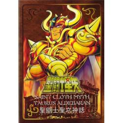 Gold - Taureau Aldebaran - Plaque Bandaï HK