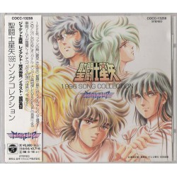Saint Seiya - CD Audio - Makeup 1996 - Song Collection