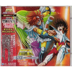 "Saint Seiya - CD Audio - OST du 5e Film ""Overture"""