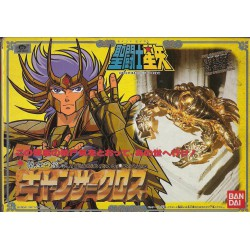 Or - Cancer - Masque de Mort - Saint Seiya - Vintage - 1987
