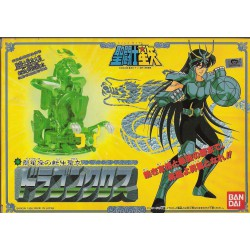 Bronze - Dragon - Shiryu V2 - Saint Seiya - Vintage - 1987