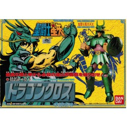 Bronze - Dragon - Shiryu V1 - Saint Seiya - Vintage - 1987