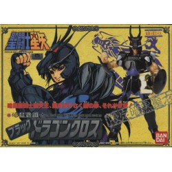 Black Bronze - Dragon V1 - Saint Seiya - Vintage 1988