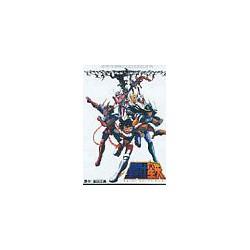 Saint Seiya - Sanctuary 1 - 4 DVD - épisodes 1 à 36 - VOSTA