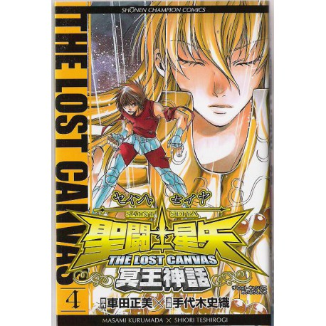 Saint Seiya - The Lost Canvas - Vol.04