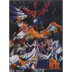 Saint Seiya - Sanctuary 2 - 4 DVD - épisodes 37 à 74 - VOSTA