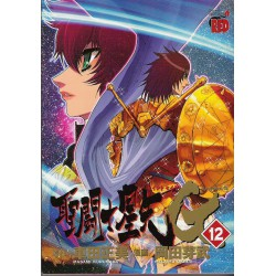 Saint Seiya Episode G - Edition Standard - Volume 12 - Japonais