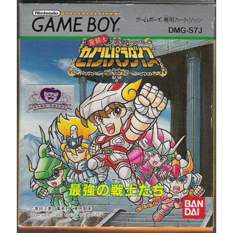Saint Seiya - Jeu Game Boy - Saint Paradise - 1992