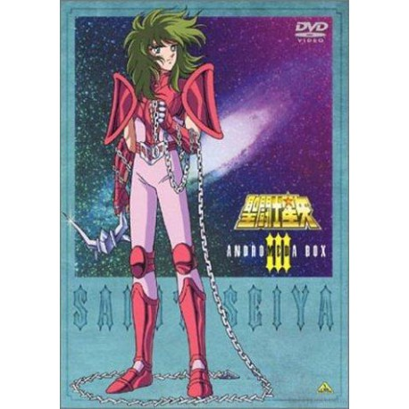 Andromeda Box - Saint Seiya Box 4 DVD Collector n°3 - Japonais