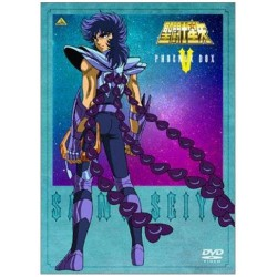 Phoenix Box - Saint Seiya Box 3 DVD Collector n°5 - Japonais