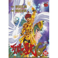 Saint Seiya Episode G - Edition Standard - Volume 10 - Japonais
