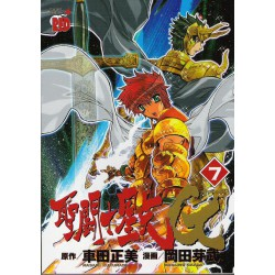 Saint Seiya Episode G - Edition Standard - Volume 07 - Japonais