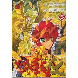 Saint Seiya Episode G - Edition Standard - Volume 05 - Japonais