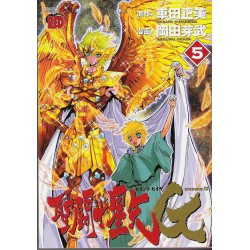 Saint Seiya Episode G - Edition Collector - Volume 05 - Japonais