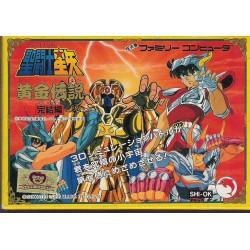 Saint Seiya - Jeu Famicom - Ôgon Densetsu 2 - 1988