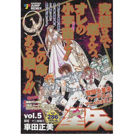 "Saint Seiya - Manga - vol.05 - édition ""Jump Remix"""