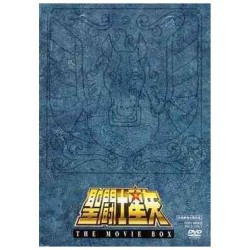 Saint Seiya - Box des Films - 4 DVD Collector - Japonais