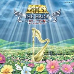 Saint Seiya - CD Audio - The Hades