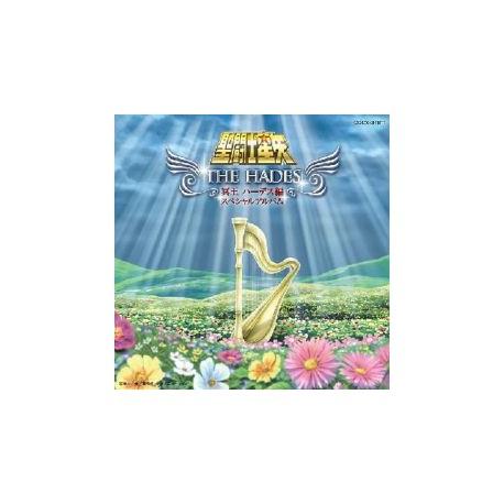 Saint Seiya - CD Audio - The Hades