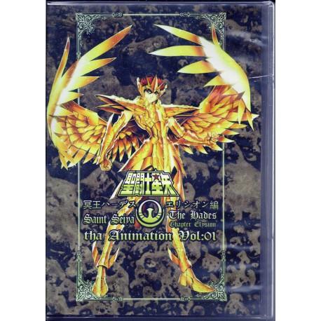 Saint Seiya - Elysion - DVD - épisodes 01 et 02 - VOSTA