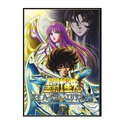 Saint Seiya - DVD - Hades - Elysion Hen- vol.3 - Japonais