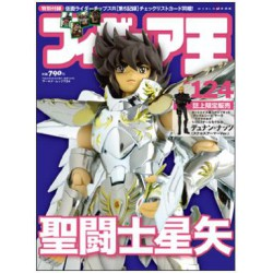 "Figure ""Ô"" - n°124 - Spécial Saint Seiya - Myth Cloth"