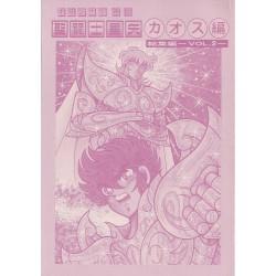 Dôjinshi - Chaos - Volume 02 - de Sakamihara Iro - 1995