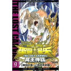 Saint Seiya - The Lost Canvas - Vol.09