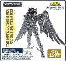 seiya_pegasus_god_cloth_kamui_v4_myth