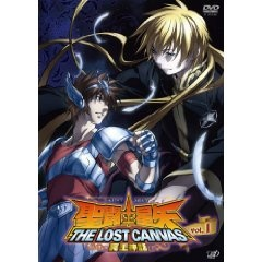 the_lost_canvas_dvd_vol.01